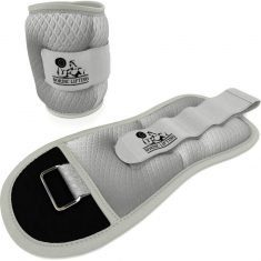 Adjustable Ankle And Wrist Weights That Strengthen Your Muscles